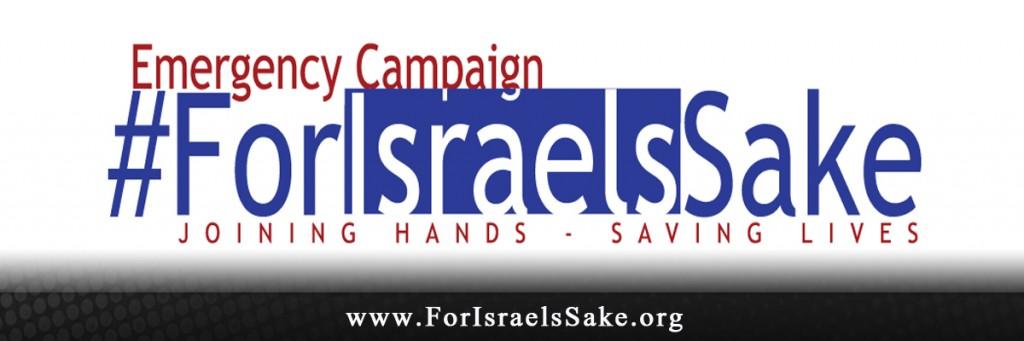 ForIsraelsSake Web Slide